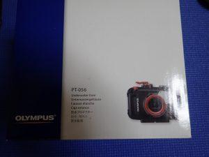 OLYMPUS オリンパス TG-4用 防水プロテクター PT-056