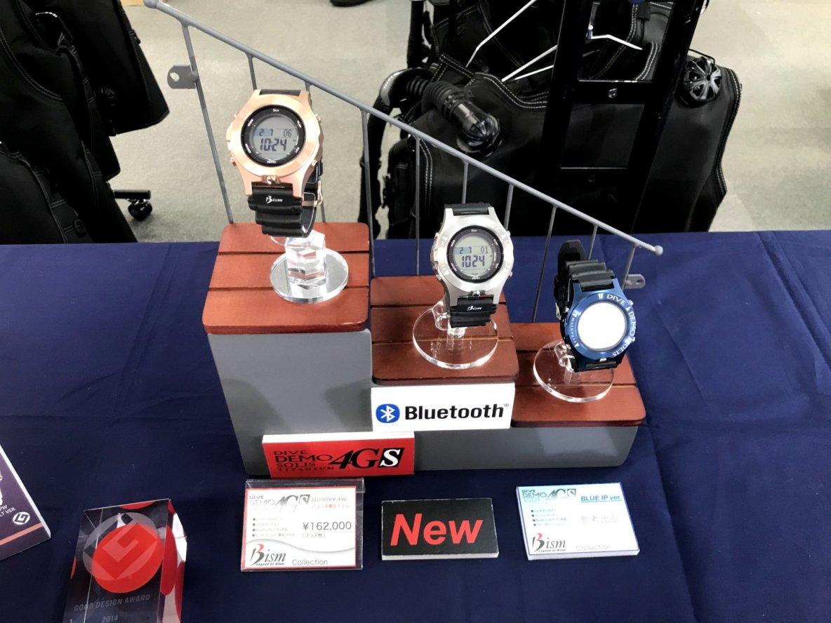Bism ダイビング機材2020年度モデル展示会