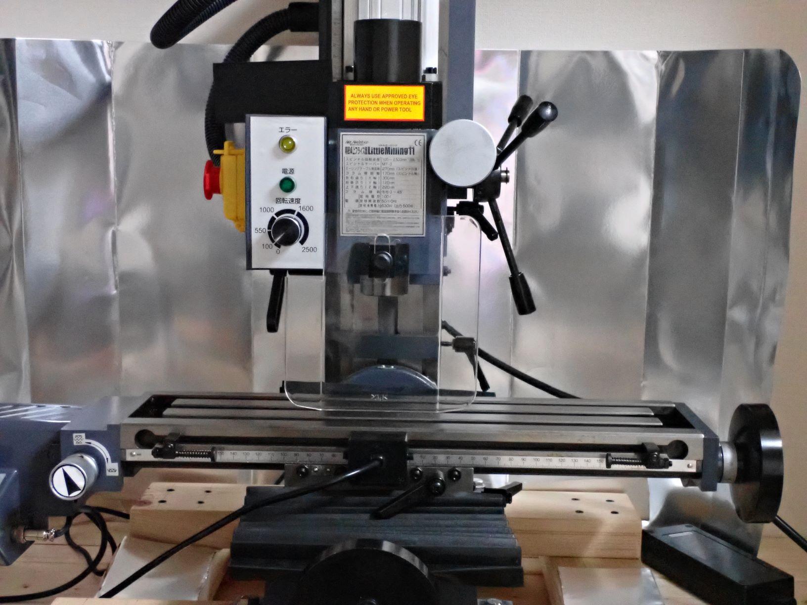 機械を新規導入(追加、穴あけ加工など)