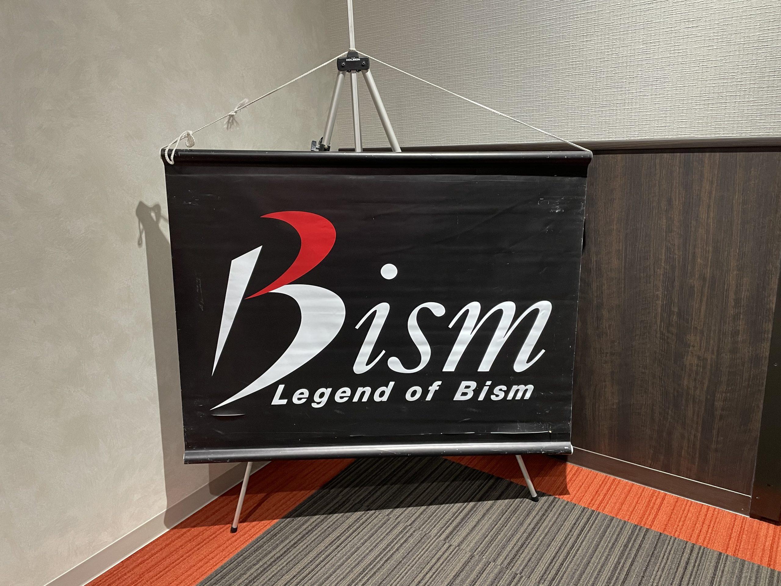 Bism 2021年モデル展示会 in 大阪